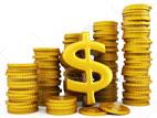 قیمت روز سکه